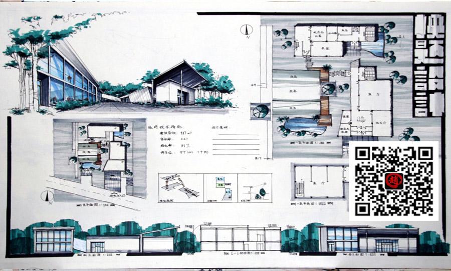 建筑设计 - 考研快题 - 沈阳成华教育设计学校